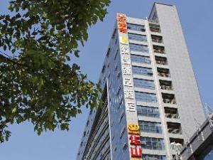 Hangzhou Lingshang Zhenpin Hotel South Bus Station