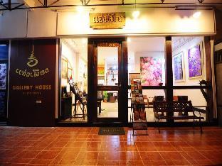 Jangmuang Gallery House แจ่งเมือง แกลอรี เฮาส์