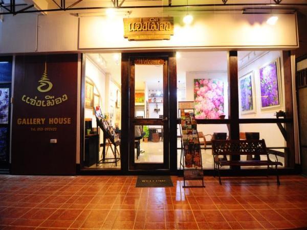 Jangmuang Gallery House Chiang Mai