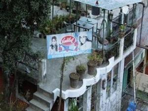 Khim's Guest House & Restaurant