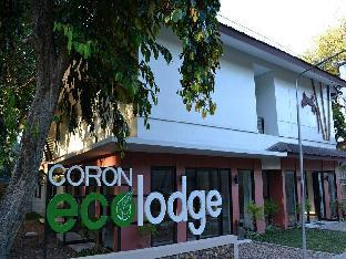 picture 1 of Coron Eco Lodge