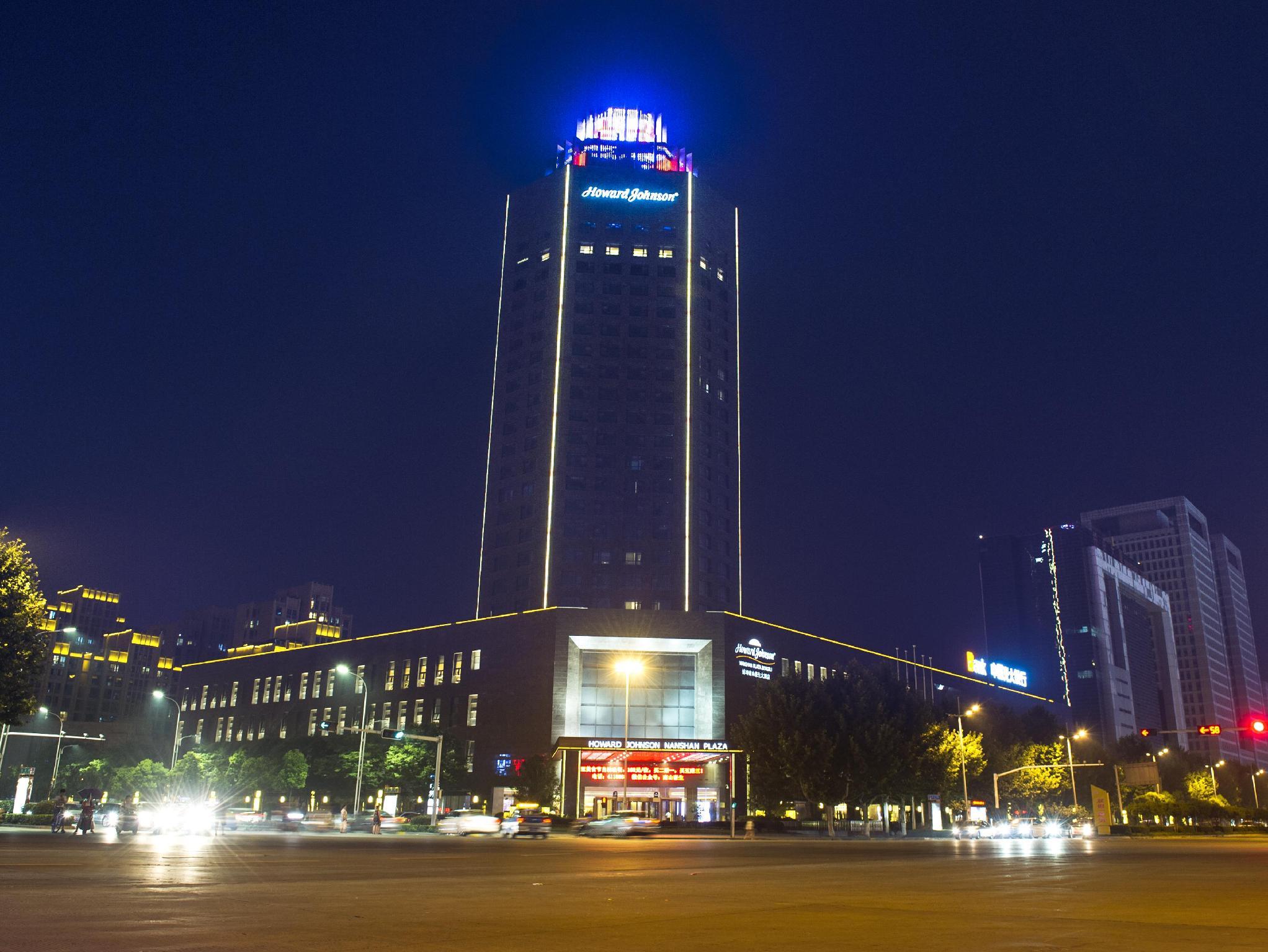 Howard Johnson Nanshan Plaza Bengbu Hotel