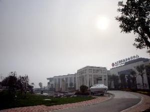 Tianjin Jiuhui Jianguo Hotel & Resort