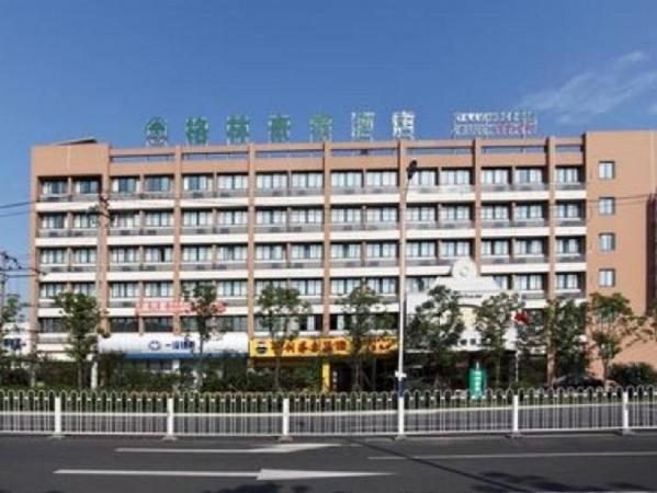 GreenTree Inn Hefei Economic Development Zone Convention and Exhibition Center Business Hotel Hefei