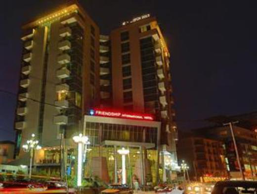 Friendship International Hotel