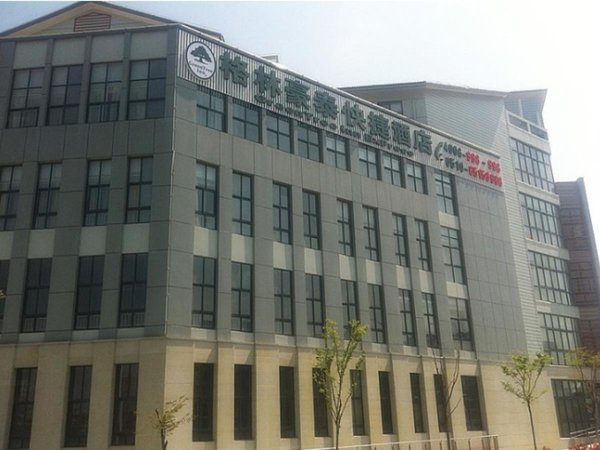 GreenTree Inn Jiangsu Wuxi Nanchang Walking Street TonGYAng Road Business Hotel