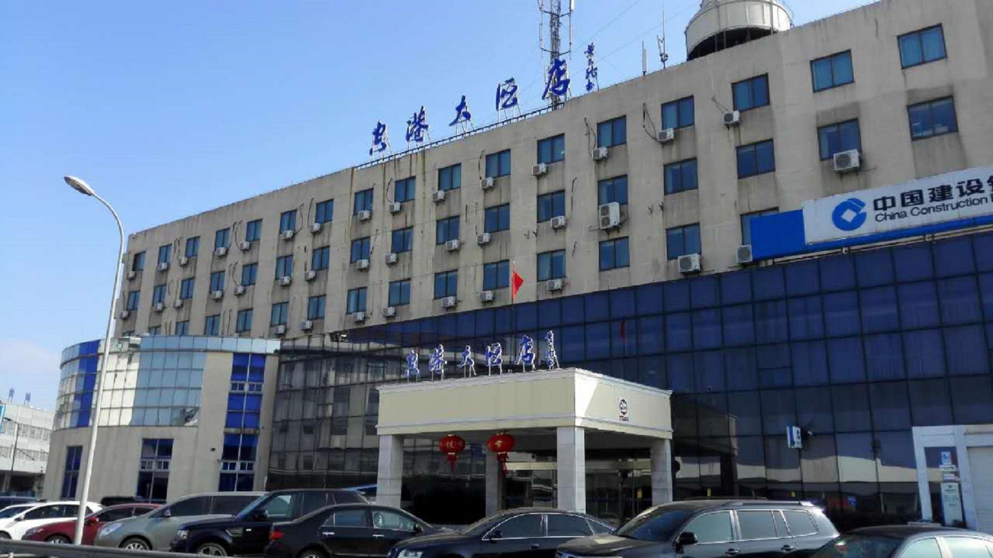 Ningbo Airport Xiangyue Hotel