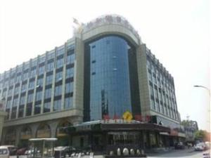 Hangzhou Xianghe Holiday Hotel