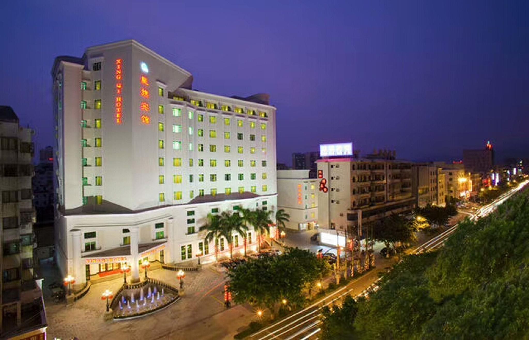Xing Qi Hotel