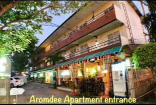 Aromdee Apartment - Pattaya