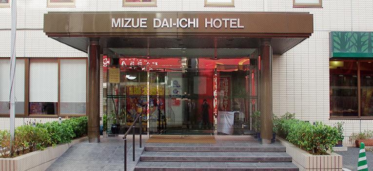 Mizue Dai Ichi Hotel
