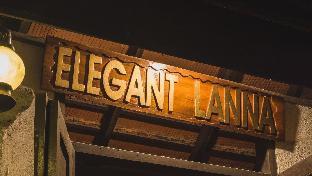 Elegant Lanna Guesthouse เอลิแกนต์ ลานนา เกสต์เฮาส์