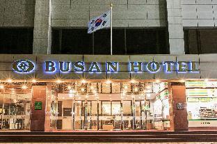 釜山觀光酒店