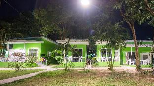 The GREEN Resort The GREEN Resort