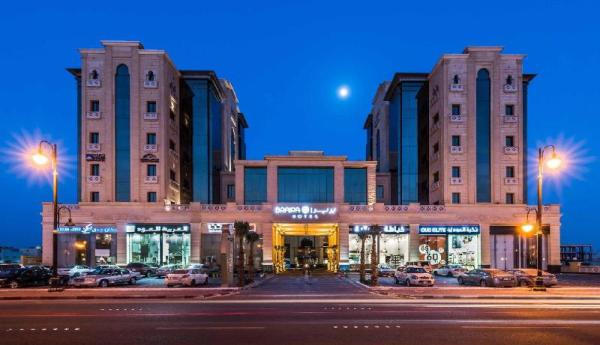 Braira Dammam Hotel Dammam
