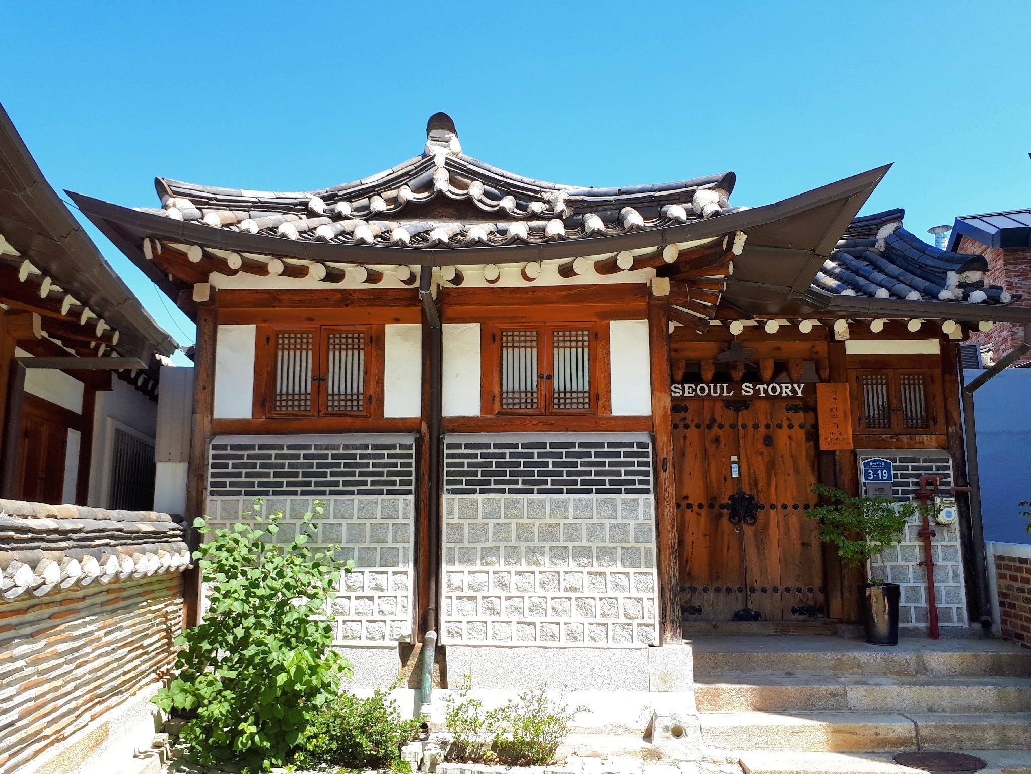 Seoulstory Hanok Guesthouse