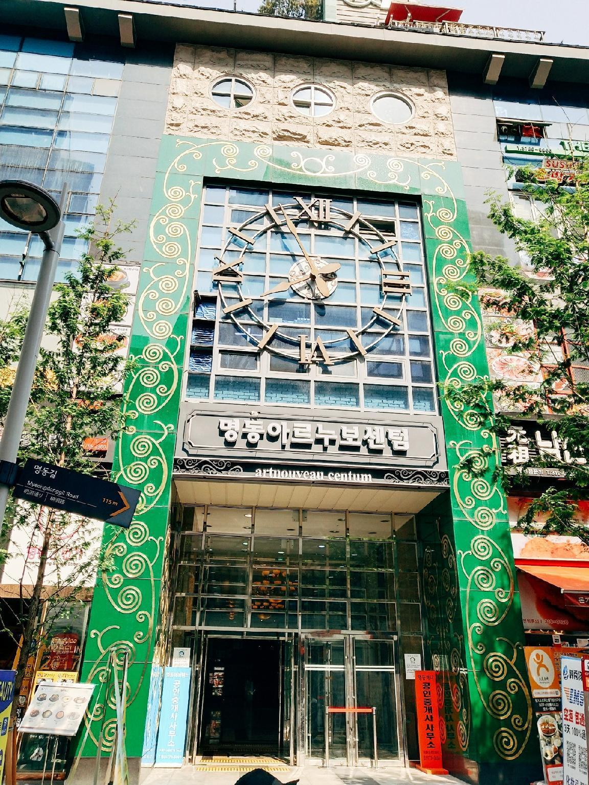 NICE-Myeongdong Center Reviews