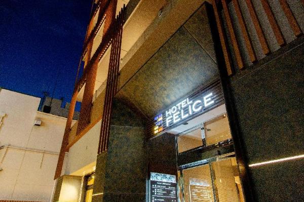 HOTEL FELICE SHINSAIBASHI By RELIEF Osaka