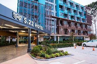 S 22 ホテル S.22 Hotel