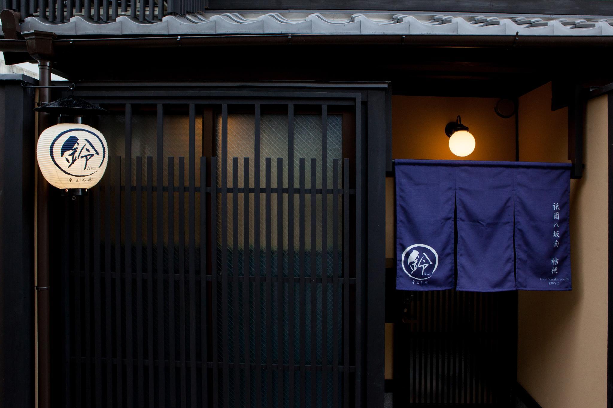 Rinn Gion Yasaka South KIKYO