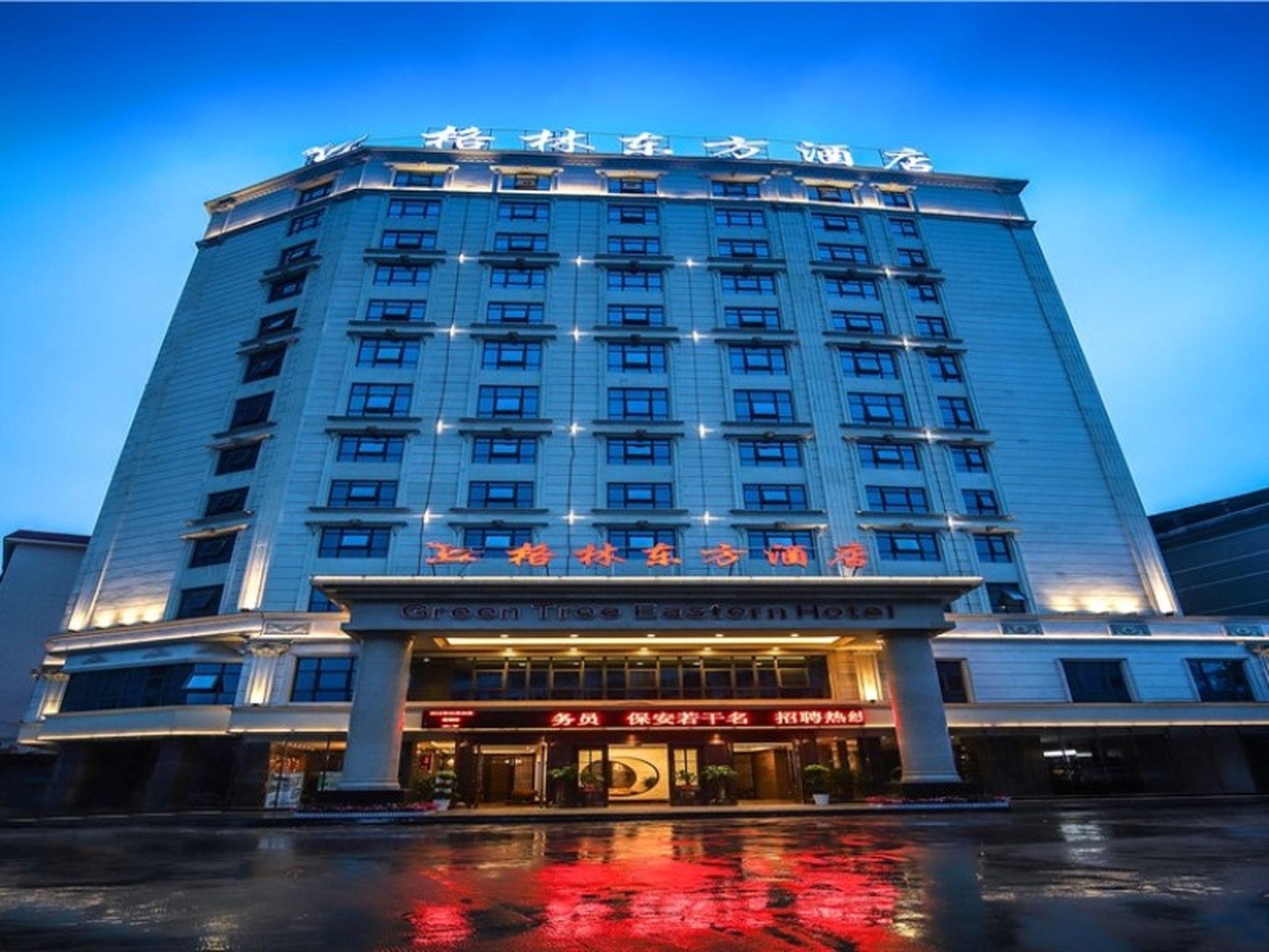 GreenTree Eastern Yongzhou Lengshuitan Xiangjiang East Road Hotel