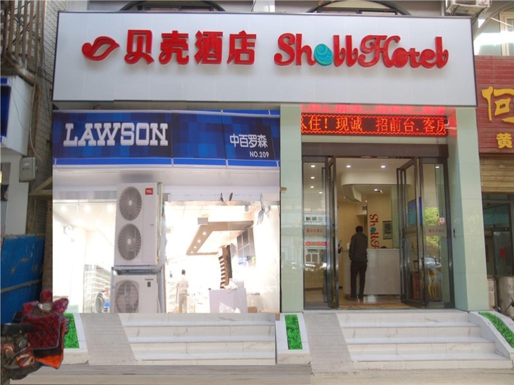 Shell Wuhan University of Wuhan Hotel