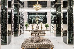 De Princess Hotel Udonthani โรงแรม เดอ ปริ้นเซส อุดรธานี