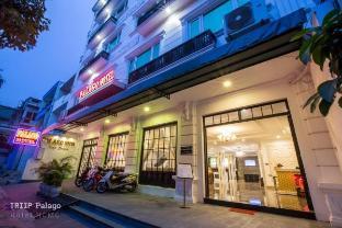 Palago Hotel - Ho Chi Minh City
