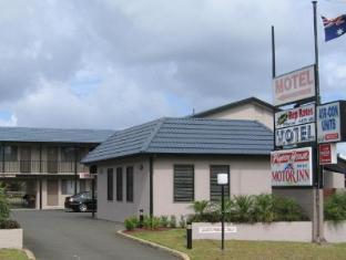 Pigeon House Motor Inn - Ulladulla