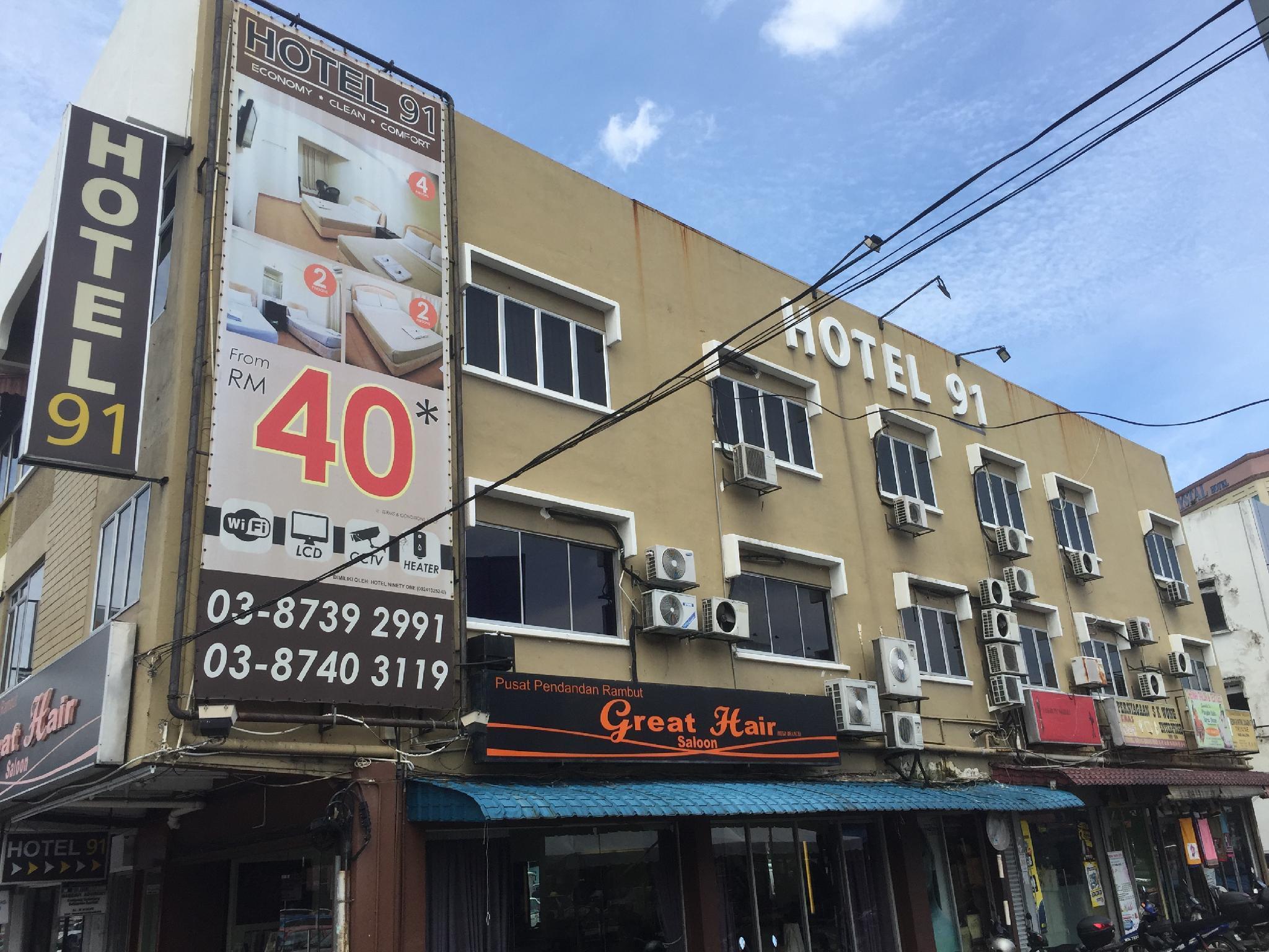 HOTEL 91  Kajang Town