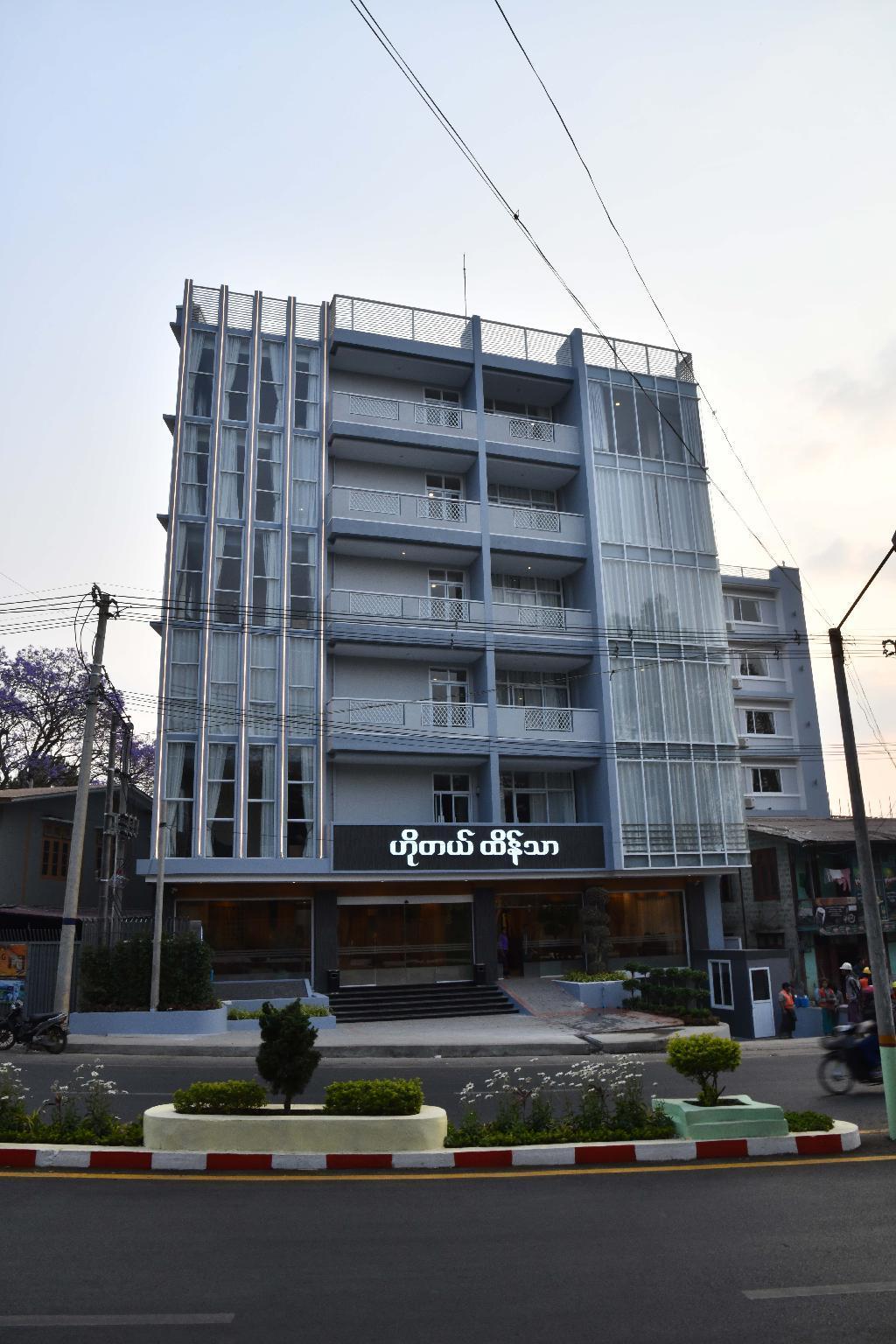 Hotel Htein Thar Taunggyi