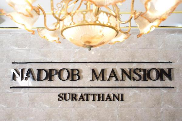 Nadpob Mansion Hotel Suratthani