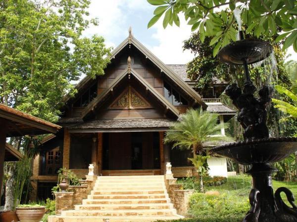 The Vana Hotel Chiang Mai