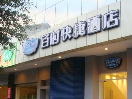 Bestay Hotel Express Kunming Internatinal Conference Center