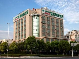 Top 20 Vacation Rentals Apartments In Taizhou Staylist