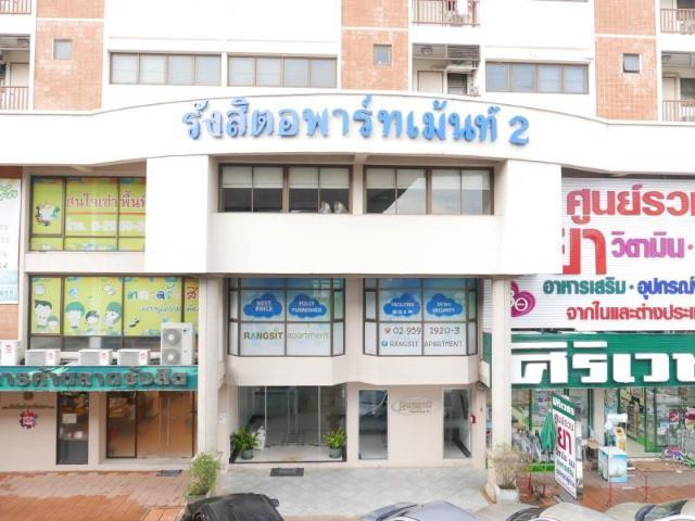 รังสิต อพาร์ทเม้นท์ 2 – Rangsit Apartment II