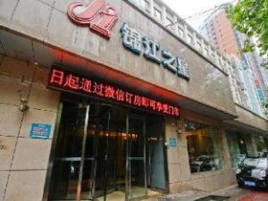 Jinjiang Inn Xian Wanda Plaza Jianxi Street