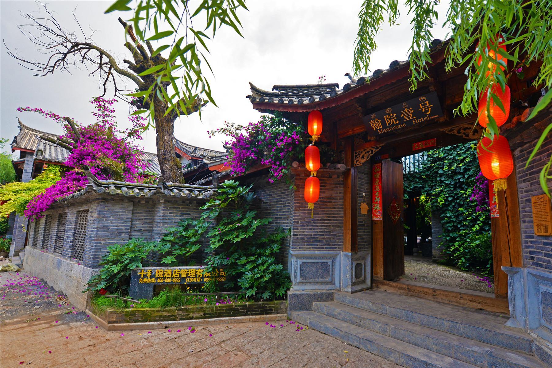 Lijiang Hanyuanyihao Inn