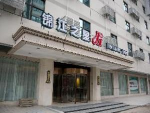 Jinjiang Inn Fuzhou Wuliting Branch