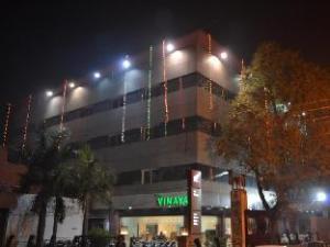 The Vinayak Hotel