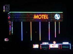 S Motel