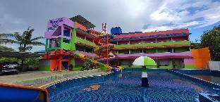 チェンライ パーク リゾート Chiang Rai Park Resort