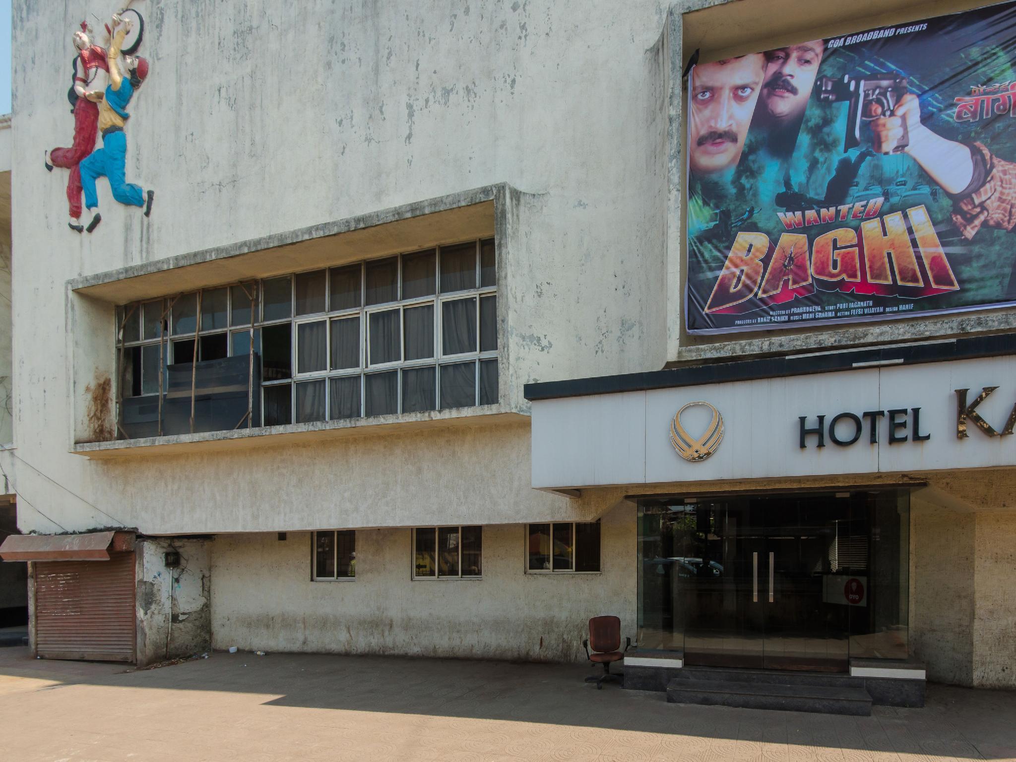 OYO 8690 Hotel Kalpana Elite