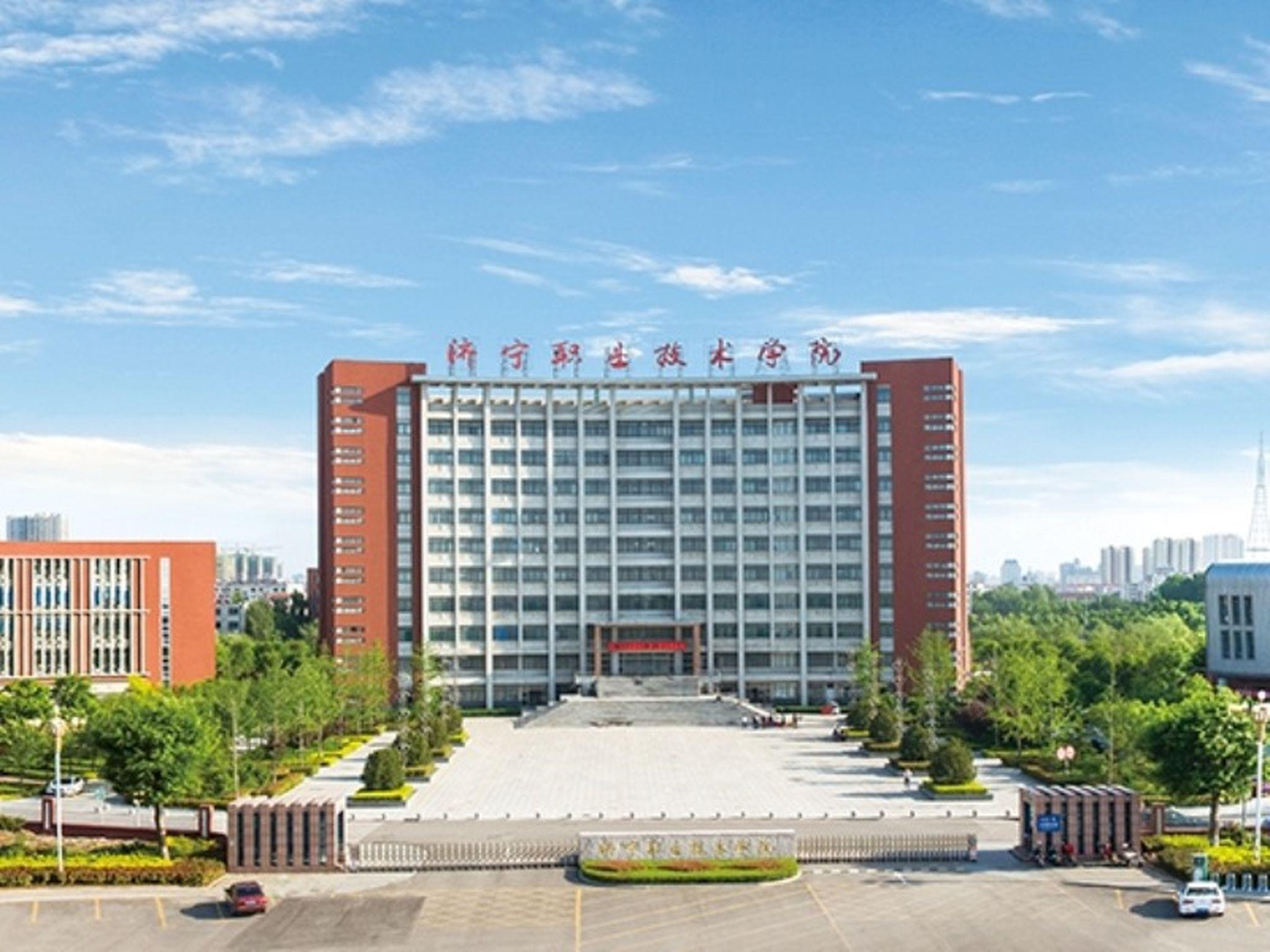 GreenTree Inn Jining Jinyu Road Red Star Macalline Express Hotel