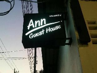 %name Ann Guest House เชียงราย