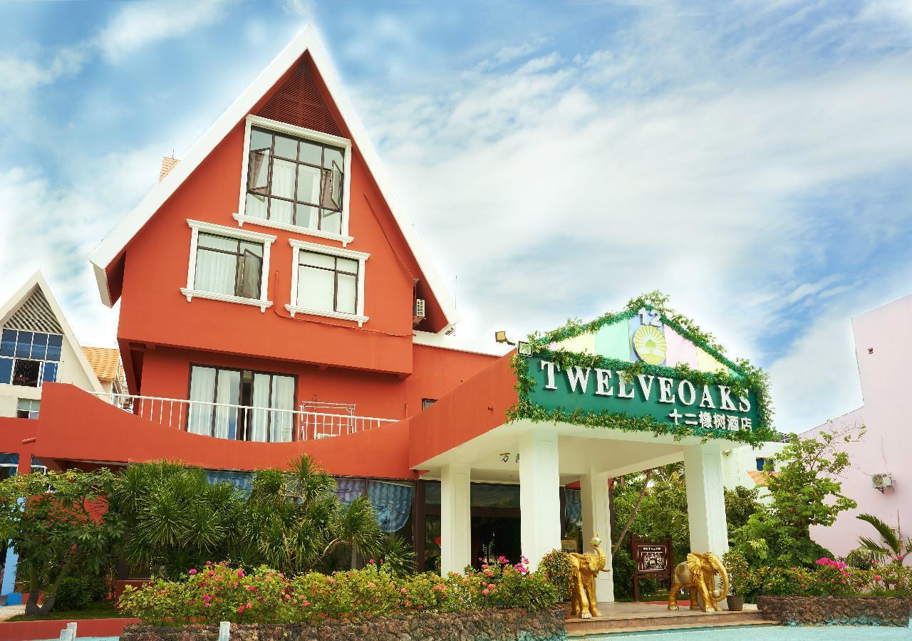 Sanya Twelve Oaks Villas Resort Hotel