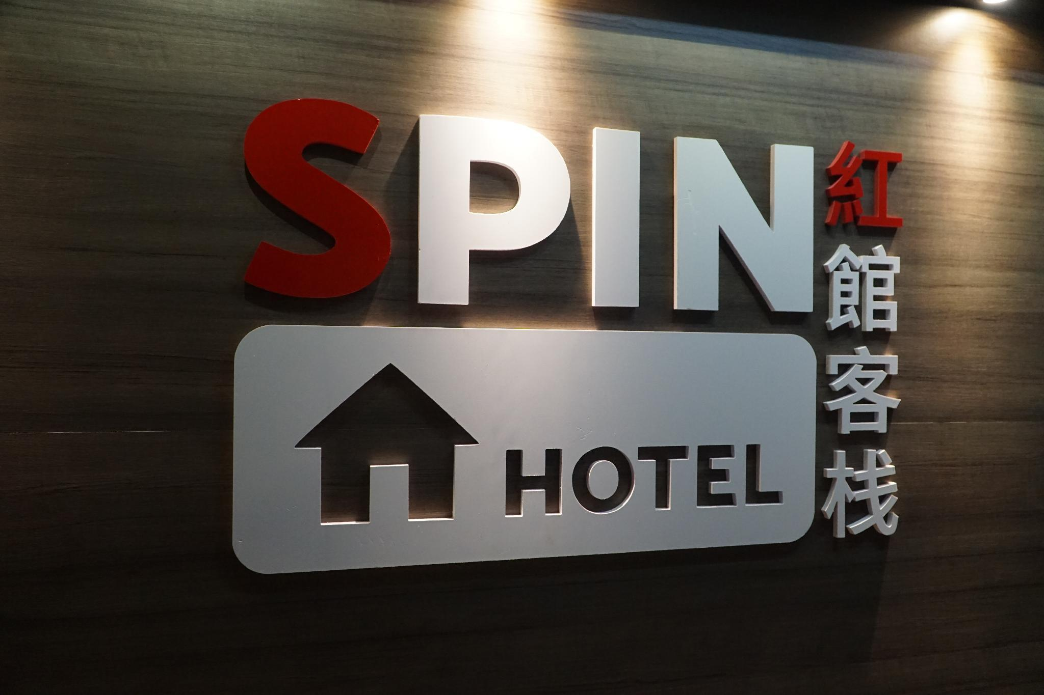 Spin Hotel