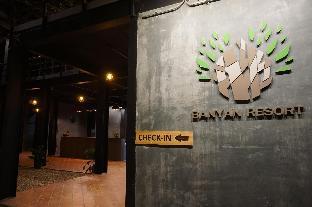 Banyan Resort@Rayong Banyan Resort@Rayong
