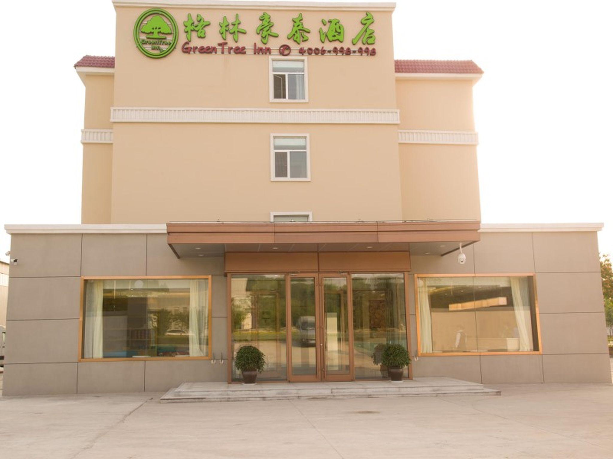 GreenTree Inn Jinan Licheng District Jichang Road Yaoqing Airport Business Hotel