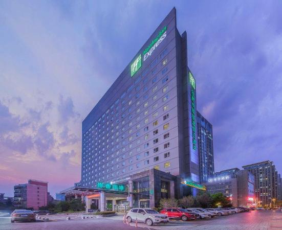 Holiday Inn Express Hefei South Hefei